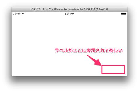 practical auto layout for xcode 7 ios 7 xcode 5 で始める auto layout 入門 4 基本操作編 developers io
