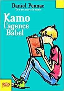 2070612732 une aventure de kamo kamo fr une aventure de kamo 3 kamo l agence babel