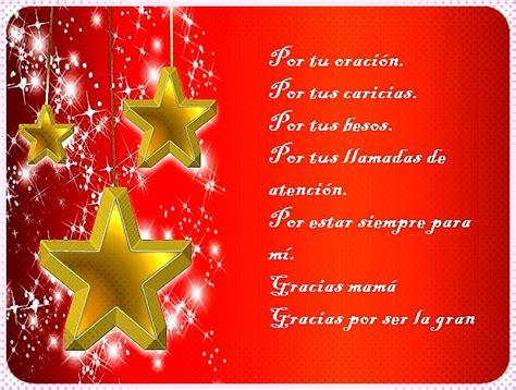 poemas cortos de navidad poemas para la madre en navidad y a 241 o nuevo poemas para