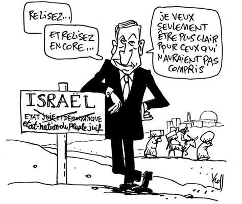 etat de si鑒e d馭inition isra 235 l etat nation ou etat d 233 mocratique isra 235 l etat