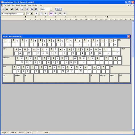 keyboard layout of bangla word jooshdownload bangla word