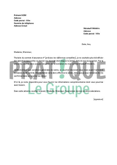 Resiliation Prevoyance Lettre Lettre De R 233 Siliation Malakoff M 233 D 233 Ric Pratique Fr