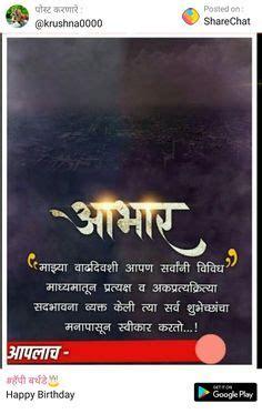 maitri kavita friendship  die marathi kavita friendship friend friendship quotes