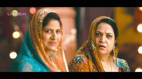 full hd video new punjabi new punjabi movies 2016 latest punjabi movies 2016