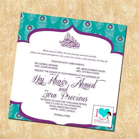 Wedding Invitation Letter Muslim muslim wedding invitation malayalam letter various