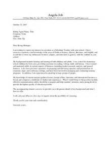 English Teacher Cover Letter Sample For New Teachers