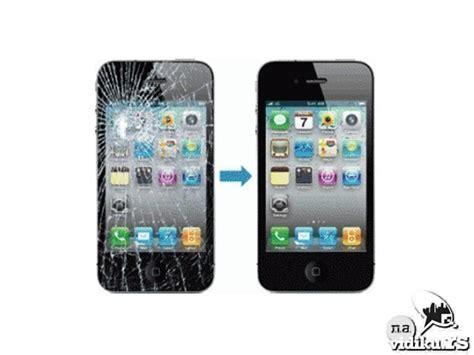 popravka  servis mobilnih telefona servis mobilnih