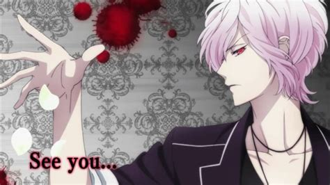 diabolik lovers subaru eyes nightmare diabolik lovers subaru x reader by
