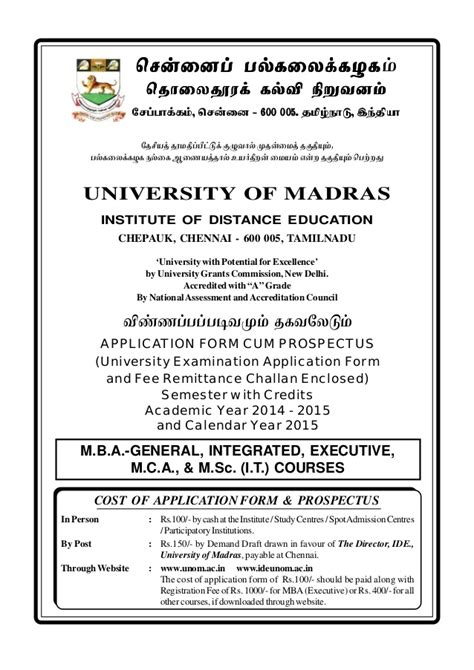 Mba Courses Offered In Madras Distance Education by Mba Prospect Prof Madras University Chennai