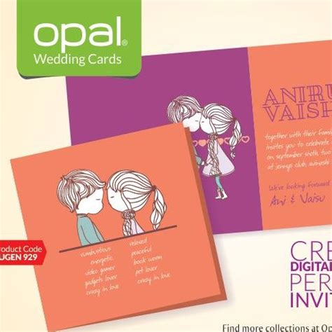 Wedding Invitation Card Coimbatore by Marriage Invitation Cards By Opal Wedding Cards In