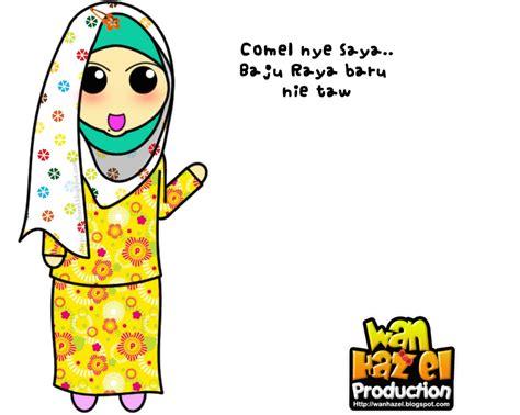 doodle nama siti wadah madrasah pengalaman baju raya baru limah jum