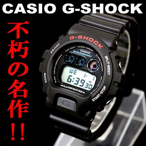 G Shock V e mix in the quot g shock casio g shock dw 6900 1 v third g