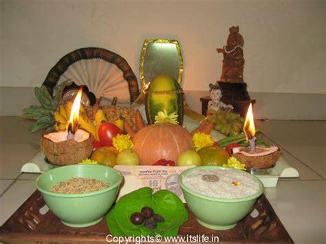 22 hindu puja tray
