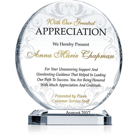 plaque of appreciation template employee service appreciation plaque wording sle by