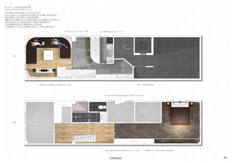 house renovation competition house renovation in ho chi minh city 7 e architect