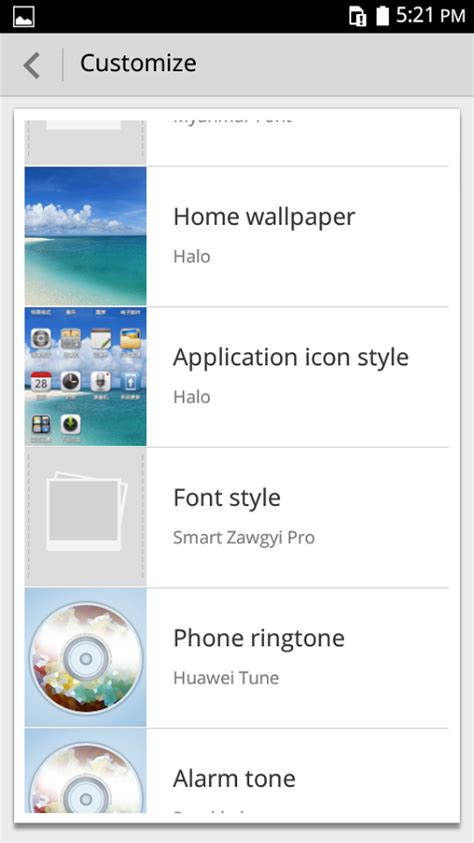 huawei c8816 themes quot huawei quot emotion ui ပ သ ဖ န မ အတ က root မလ ပ