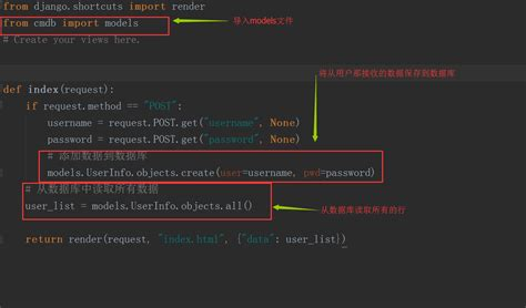 django tutorial makemigrations 开源web应用框架django图文教程 python教程 php中文网