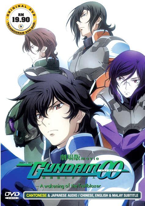 film anime gundam dvd anime mobile suit gundam 00 awakening of the