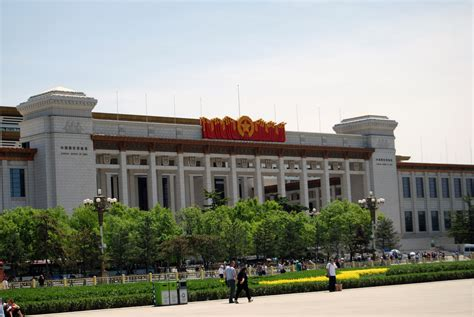 image gallery national museum of china