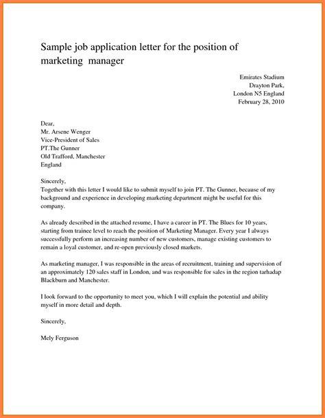 application letter for a practical application letter letters for employment 002 v 8
