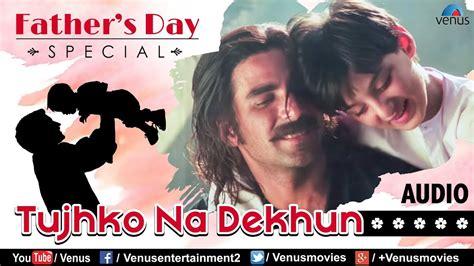 karisma kapoor romantic songs father s day special tujhko na dekhun jaanwar akshay