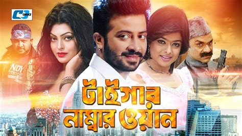lion 2017 telugu webrip full movie 600mb bdmusic365 com tiger number one 2017 bangla full movie hdrip 600mb