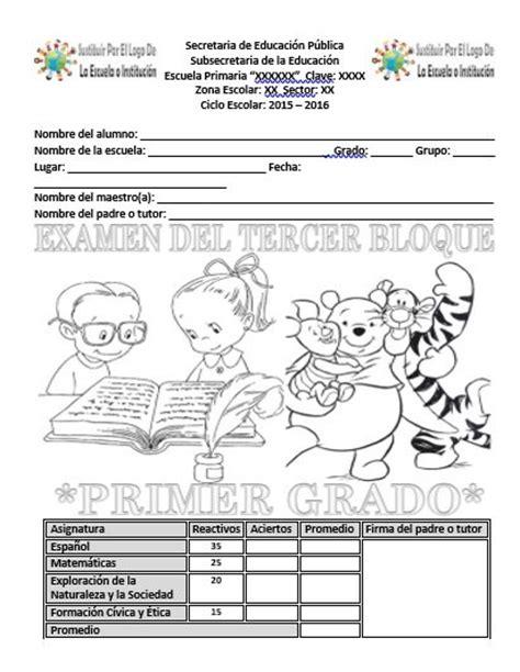 evaluacion del cuarto bimestre tercer grado ciclo escolar 2015 2016 novedades didacticas examen del primer grado del tercer bloque del ciclo