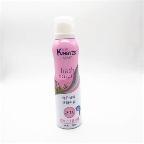 Parfum Fogg Indo fragrance mist fog spray oem buy spray fog spray fragrance mist fog
