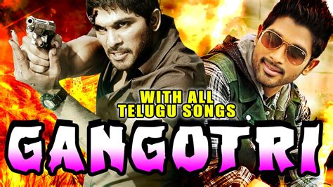 biography movie in hindi dubbed gangotri 2015 hindi dubbed movie with telugu songs allu