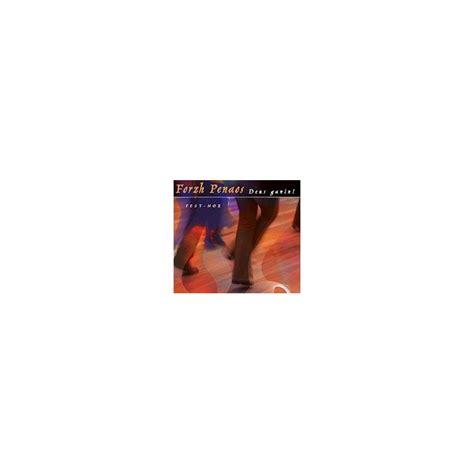 format musique cd gravé voiture cd forzh penaos deus ganin musique de fest noz 224
