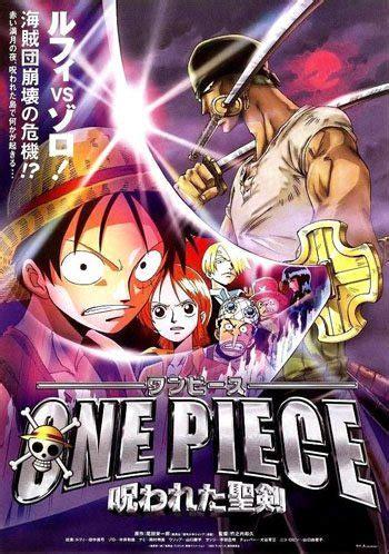 film one piece subtitle indonesia lengkap one piece movie 5 sub indo lengkap juragan anime