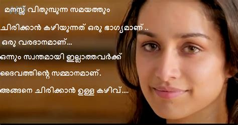 malayalam sad pictures quotes about life malayalam quotes about friendshiop love college life