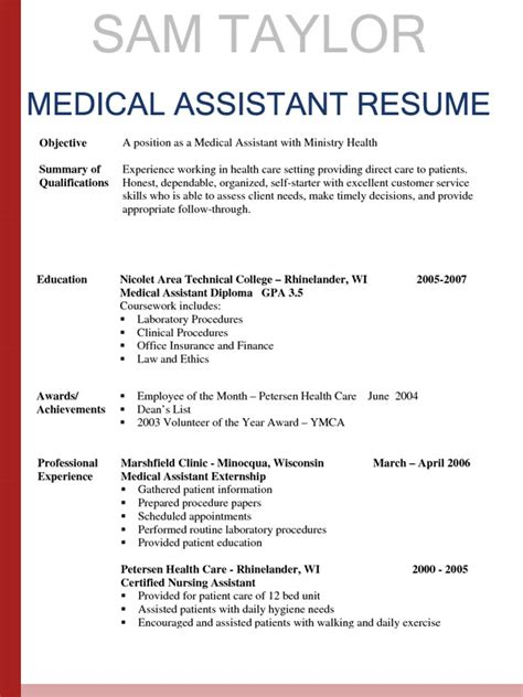 healthcare medical resume medical assistant resume free