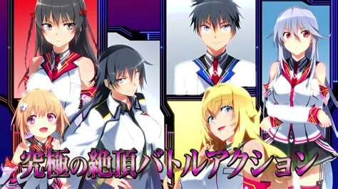 hybrid x magias academy ataraxia vol 2 upcoming anime hybrid x magias academy ataraxia of