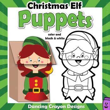 christmas elf craft printable paper bag puppet template