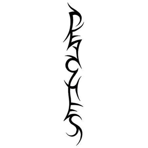 name tribal tattoo tribal name tattoos and designs pictures gallery