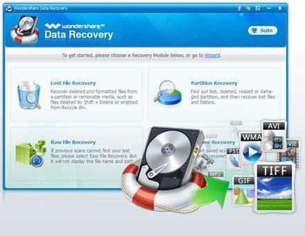 wondershare data recovery v 4 7 1 full version wondershare data recovery v6 6 1 0