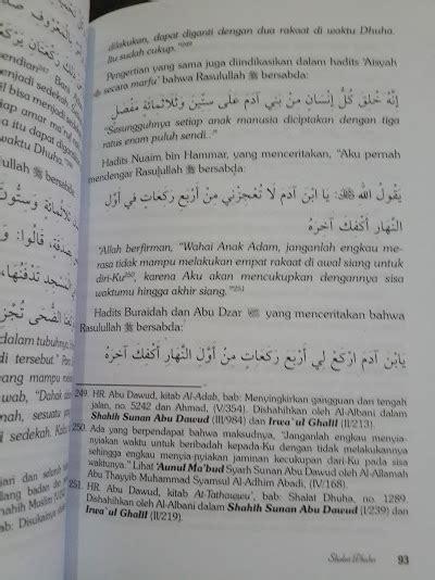 Tuntunan Shalat Wajib Dan Sunnah buku himpunan dan tata cara shalat sunnah sesuai tuntunan
