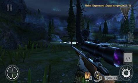 download game android mod deer hunter 2014 deer hunter 2014 for android free download deer hunter