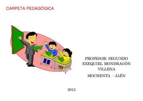 carpeta pedagogica jec 2016 educacion fisixa carpeta pedagogica de educacion fisica 2015