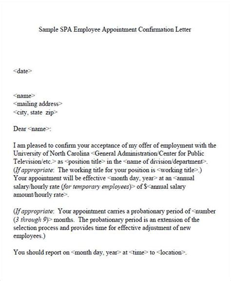 appointment letter format citehr appointment letter format