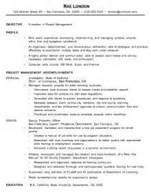 resume builder login 2 - Resume Builder Login