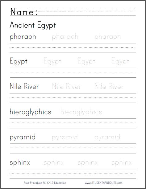 ancient egypt printable writing paper terms for ancient egypt handwriting practice available