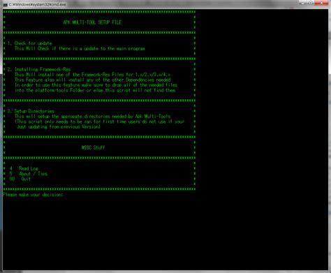 apk multi tool how to apk multi toolの使い方