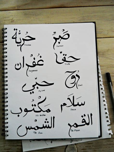 tattoo in dream islam 506 best persian arabic tattoos images on pinterest