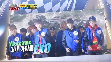 exo on running man suka suka aksi exo di running man