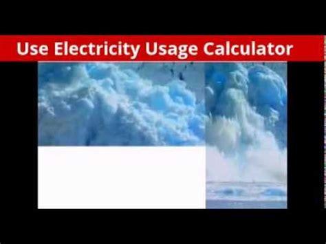 electricity usage calculator power consumption calculators