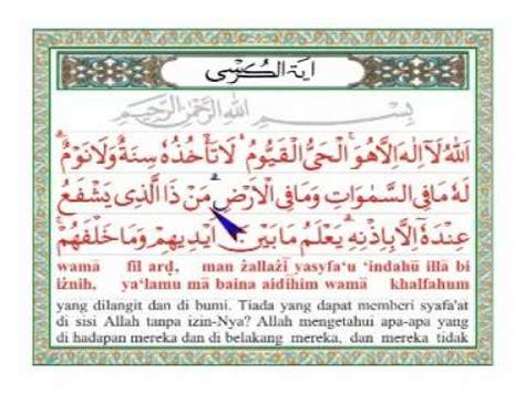 download mp3 ayat kursi merdu bacaan al quran juz 30 sangat merdu muhammad toha al junayd