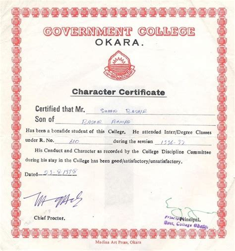 Character Certificate Letter For what is the format for character certificate for admission
