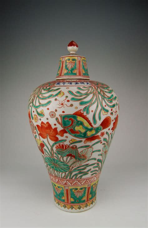 Plum Colored Vases by Five Colored Porcelain Lidded Plum Vase Ming Dynasty